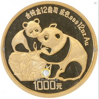 1000 Yuan Gold China Panda 1987 PP (gekapselt)