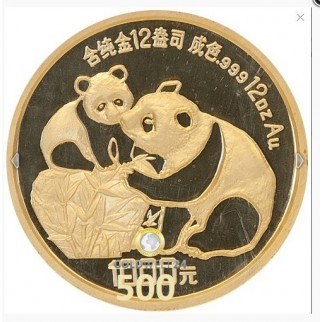 500 Yuan Gold China Panda 1987 Proof in Kapsel mit Box