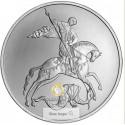1 Unze Silber St. Georg Russland (Drachentöter) 2018